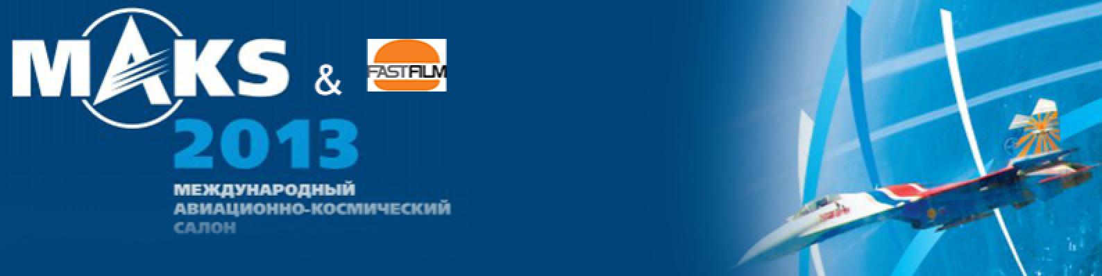 Maks2013 +FF